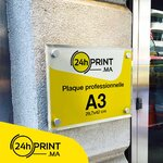 https://www.24hprint.ma/images/products_gallery_images/519_MOCKUP-Plaque-professionnelle-A3-26637_thumb.jpg
