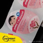 https://www.24hprint.ma/images/products_gallery_images/ovale_vinyle_final_thumb.jpg